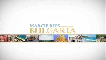 Посланикът на Сащ в България Марси Рийс_ До скоро!