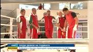 Кобрата и Кличко тренират пред камерата на Нова