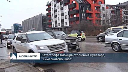 Катастрофа блокира столичния булевард