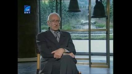 Един филм за българите-кои сме ние? (3 част)