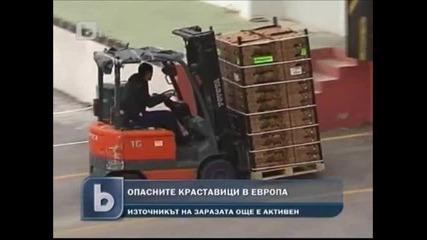 Бтв-новините 30.05.2011 | Чисти плодове и зеленчуци на българския пазар
