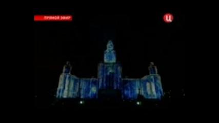 4d светлинно шоу в Москва