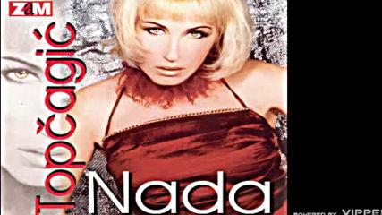 Nada Topcagic - Luda svadba - Audio 2001