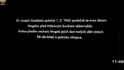 Лида Баарова: Любовницата на дявола (синхронен екип, дублаж на студио Про Филмс, 2018 г.) (запис)