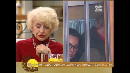 """""""На кафе"""" с Камелия Тодорова (28.10.2014)"""