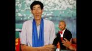Най - Високия И Най - Ниския Човек На Света
