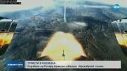 ТУРИСТИ В КОСМОСА: Корабът на Брансън извърши свръхзвуков полет