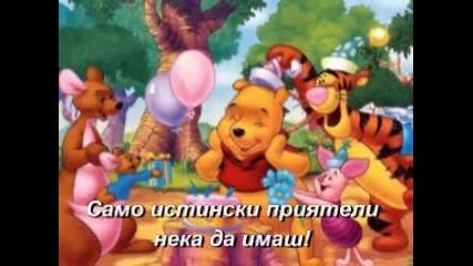 Михаил Михайлов - Честит Рожден Ден