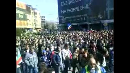 Полицейски протест