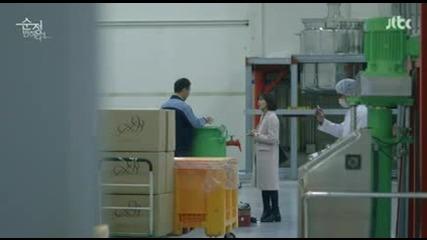 Влюбих се в Сун Чонг - Епизод - 1