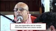 Jaya Jaya Jagannatha Saci Ke Nandan - Hh Vedavyasa Priya Swami Bhajans on the Bo