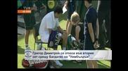 """Григор Димитров се отказа във втория сет срещу Багдатис на """"Уимбълдън"""""""