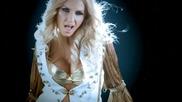 Andreea Banica feat. Dony - Samba ( Официално Видео ) + Превод