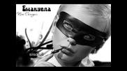New... Емануела - Пак Скандал ( Cd - Rip )