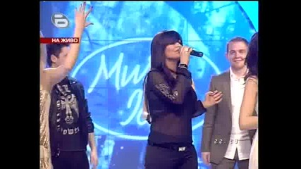 Preslava&y4astnicite V Music Idol - Ne Sam Angel