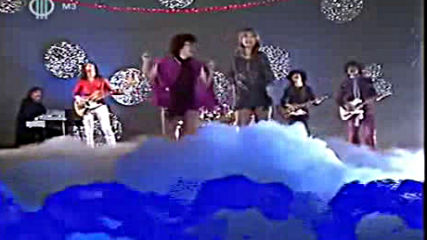 Neoton Famlia ♚ Santa Maria Discotojs 1980