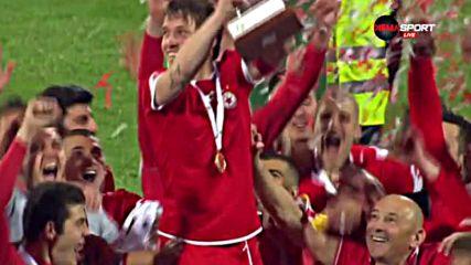 Награждаването на ЦСКА след спечелването на Купата