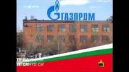 Gospodari na izborite - Komunizaciq za Bulgariq
