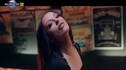Емануела - Аре, дърпай (2019)