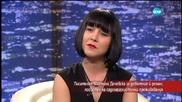Писателка: Българките имат потиснати фантазии