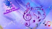 Пурпурна нежност и китарен звън! ...