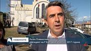 Росен Плевнелиев опроверга слуховете, че се връща в политиката