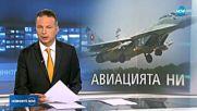 Русия ще ремонтира българските изтребители