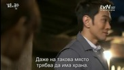 The Wedding Scheme E04 part 3 bg subs