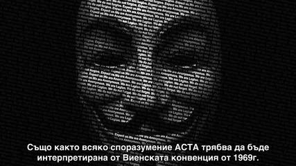 Анонимните разкриват истината за Acta