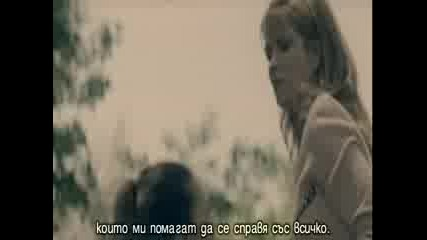 Avril Lavigne - When You Re Gone - Na Bg