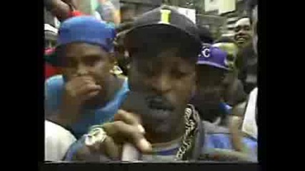 Rakim Freestyle