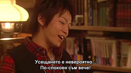 "Yamato Nadeshiko Shichi Henge (2010) / Мисия ""перфектна лейди"" Е08"
