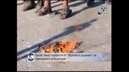 """Чуков: Няма терористи от """"Ислямска държава"""" на територията на България"""