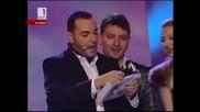 Песента Която Ще Представи България На Евровизия В Москва - Красимир Аврамов - Illusion