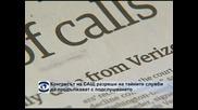 Конгресът на САЩ отхвърли законопроект срещу подслушванията