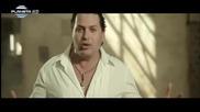 New! Магапаса - Повече от идеална (официално видео)