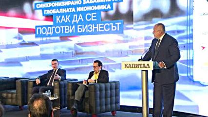 Бойко Борисов: България няма да отменя Валутния борд