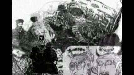 13 - При Лудият професор (идиот опера)