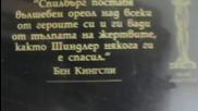 Българското Vhs Издание на Списъкът на Шиндлер (1993) Александра Видео 1994 01.05.2014
