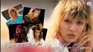 Vesna Zmijanac - Da mi je ruka tvoja - (Audio 1986)