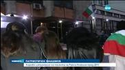 Патриотичен флашмоб Пеят за Райна Княгиня под прозорците на ДПС