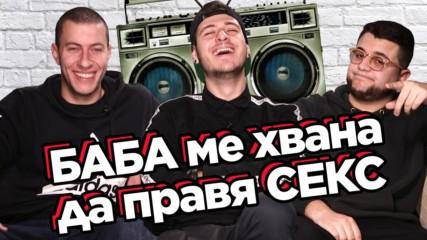 ПРЕДИЗВИКАТЕЛСТВА и мега СМЯХ ft. Tahoma & Siimbad