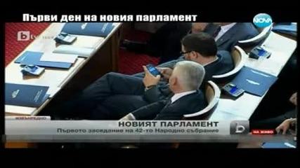 Господари на ефира• Волен Сидеров - красавицата на селото + парламента • 22.05.2013• { ;дд } •