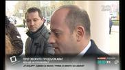 Радан Кънев: Надявам се да бъде агента, който да организира мнозинство в този парламент