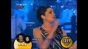 Пей С Мен Наско И Ива - Песента победител в Евровизия 2003