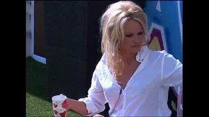 Vip Brother 2012 - Памела на двора