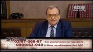Войната в разгара си - Солаков vs инж. Иванов