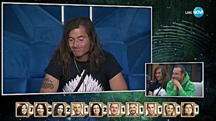 Номинациите на Никита, Жени, Емануела и Стоян Роянов - Big Brother: Most Wanted 2018