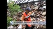 Най-малко пет души са загинали при влакова катастрофа в Мексико