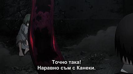 [ Бг Субс ] Токийски Таласъм - 02 {{сезон 4}}